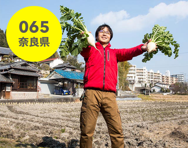 奈良県:大野 收一郎
