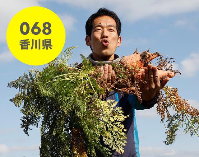 香川県:畑楽農園